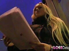 Hermosa Chica videos caseros de pilladas