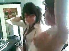 Pechos-tomar la BBC videos caseros pillados en el culo